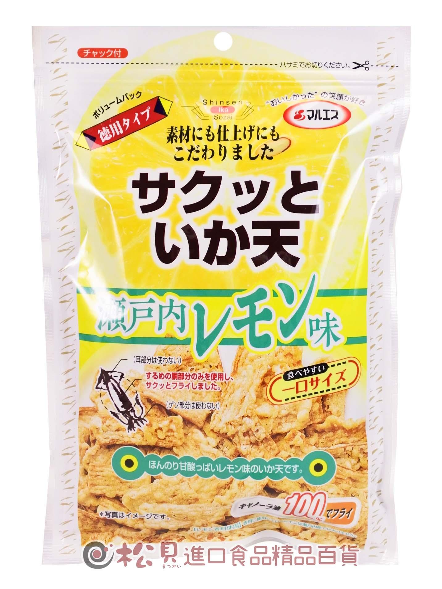瀨戶內檸檬墨魚天婦羅80g【4978576185949】