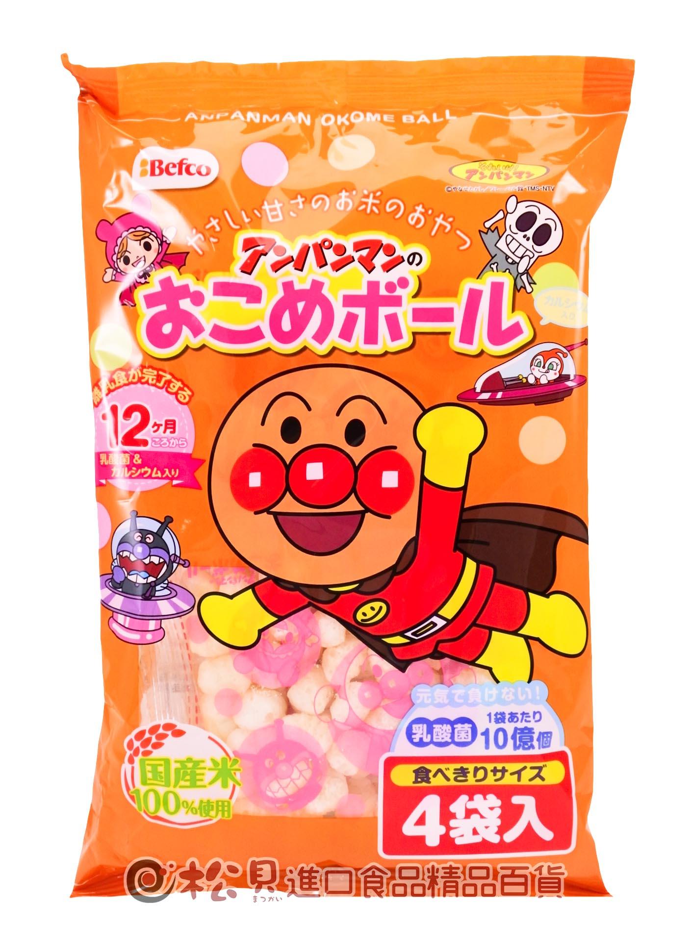 栗山麵包超人麻薯米果40g【4901336121420】