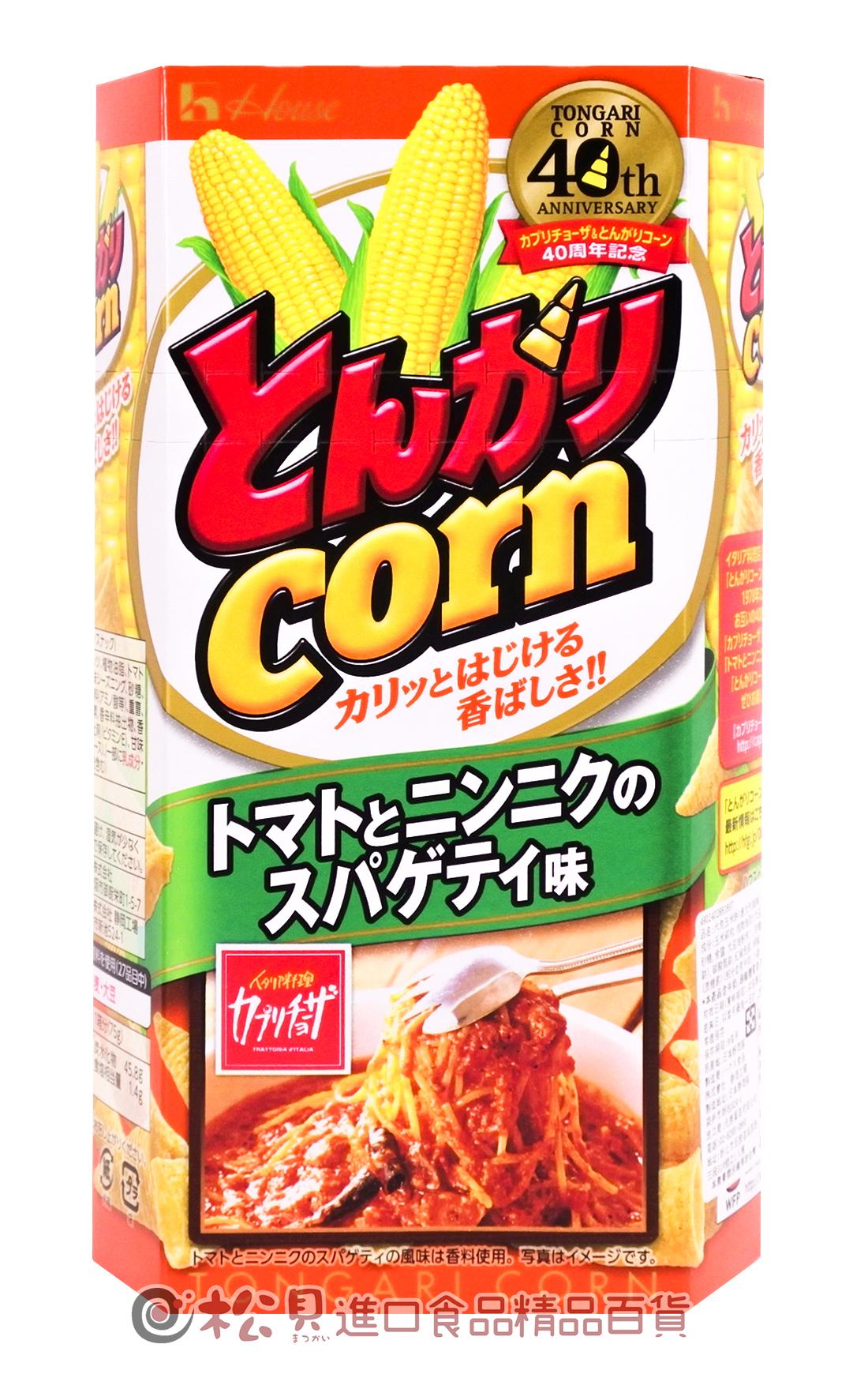好伺HOUSE六角玉米餅(義大利麵)75g【4902402881897】