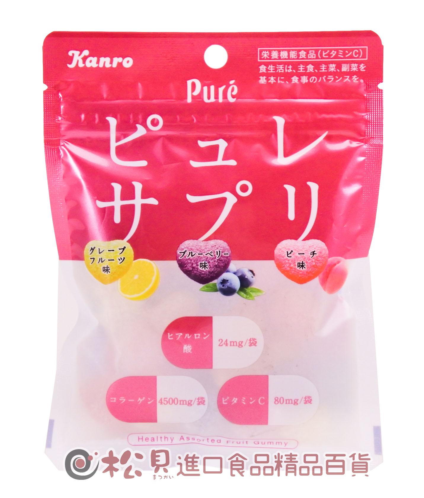 甘樂Pure3味心型軟糖72g【4901351055700】