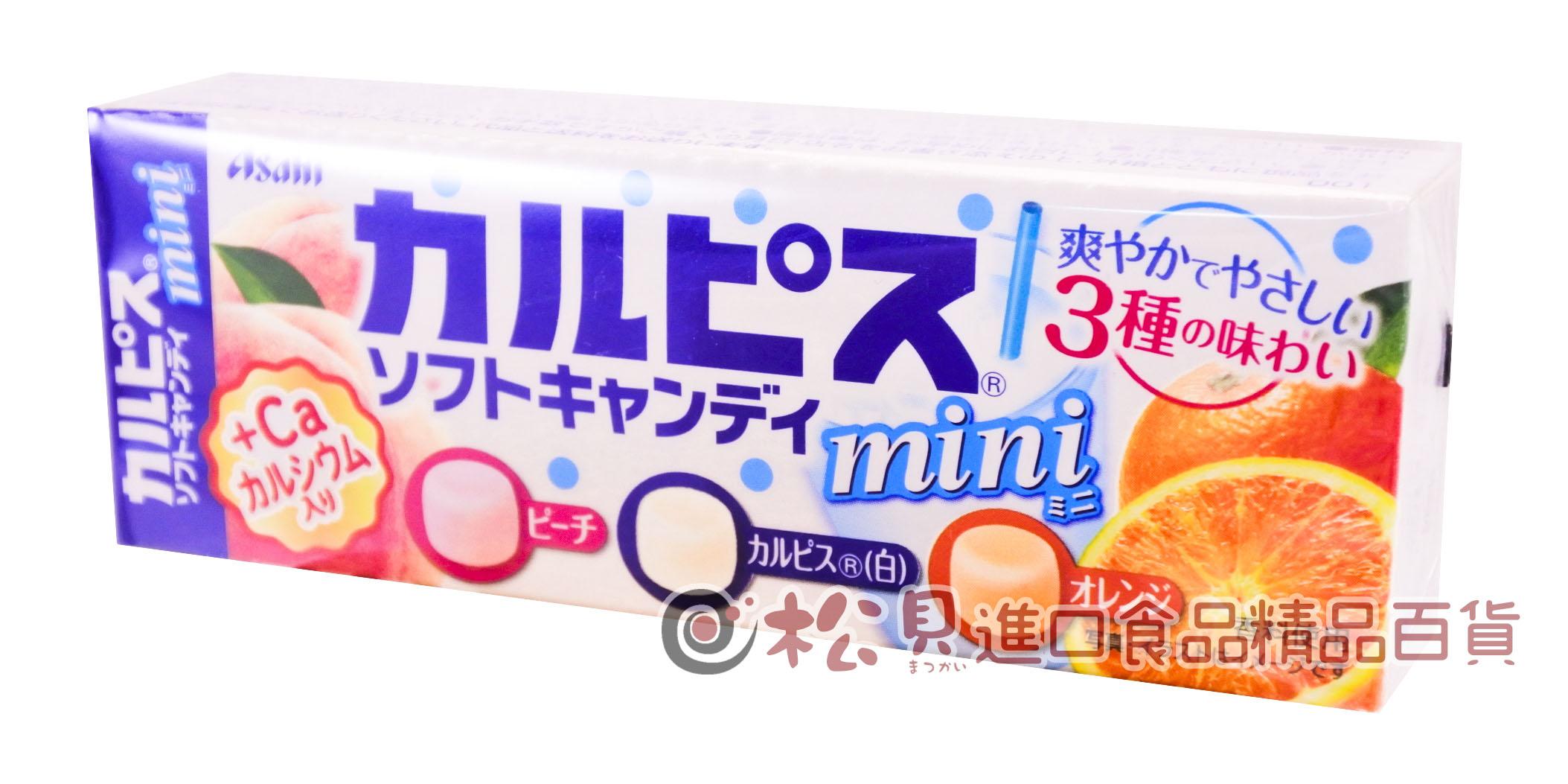 朝日可爾必思3味軟糖40g【4946842525409】