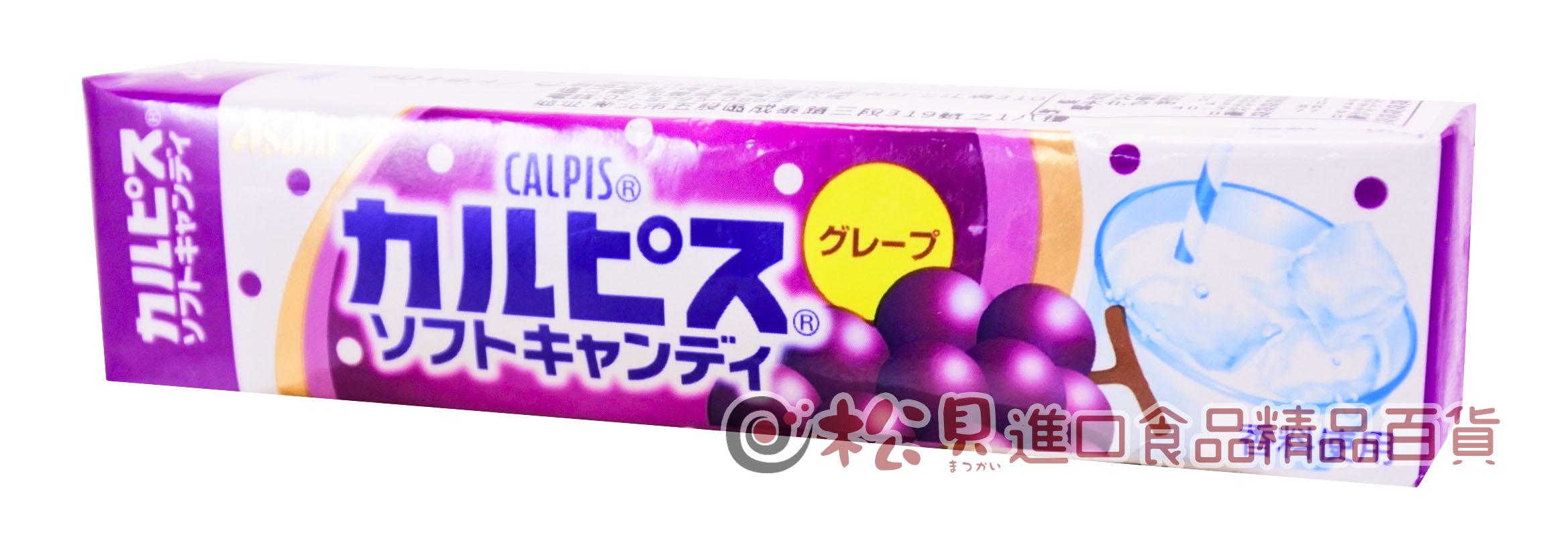 朝日可爾必思條糖(葡萄)52g【4946842524556】