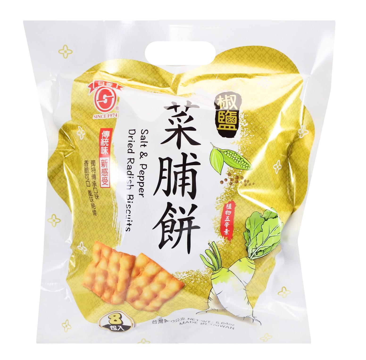日香椒鹽菜脯餅160g【4710953084274】