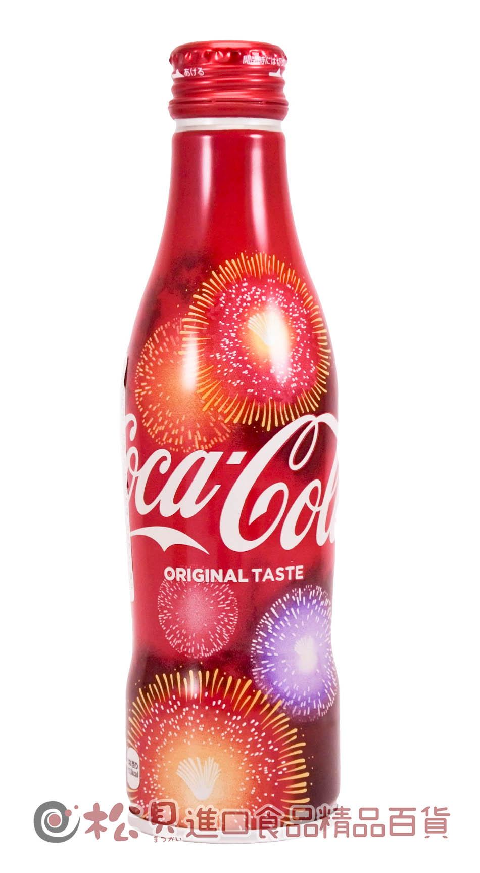 可口可樂曲線瓶(煙火版)250ml【4902102114547】