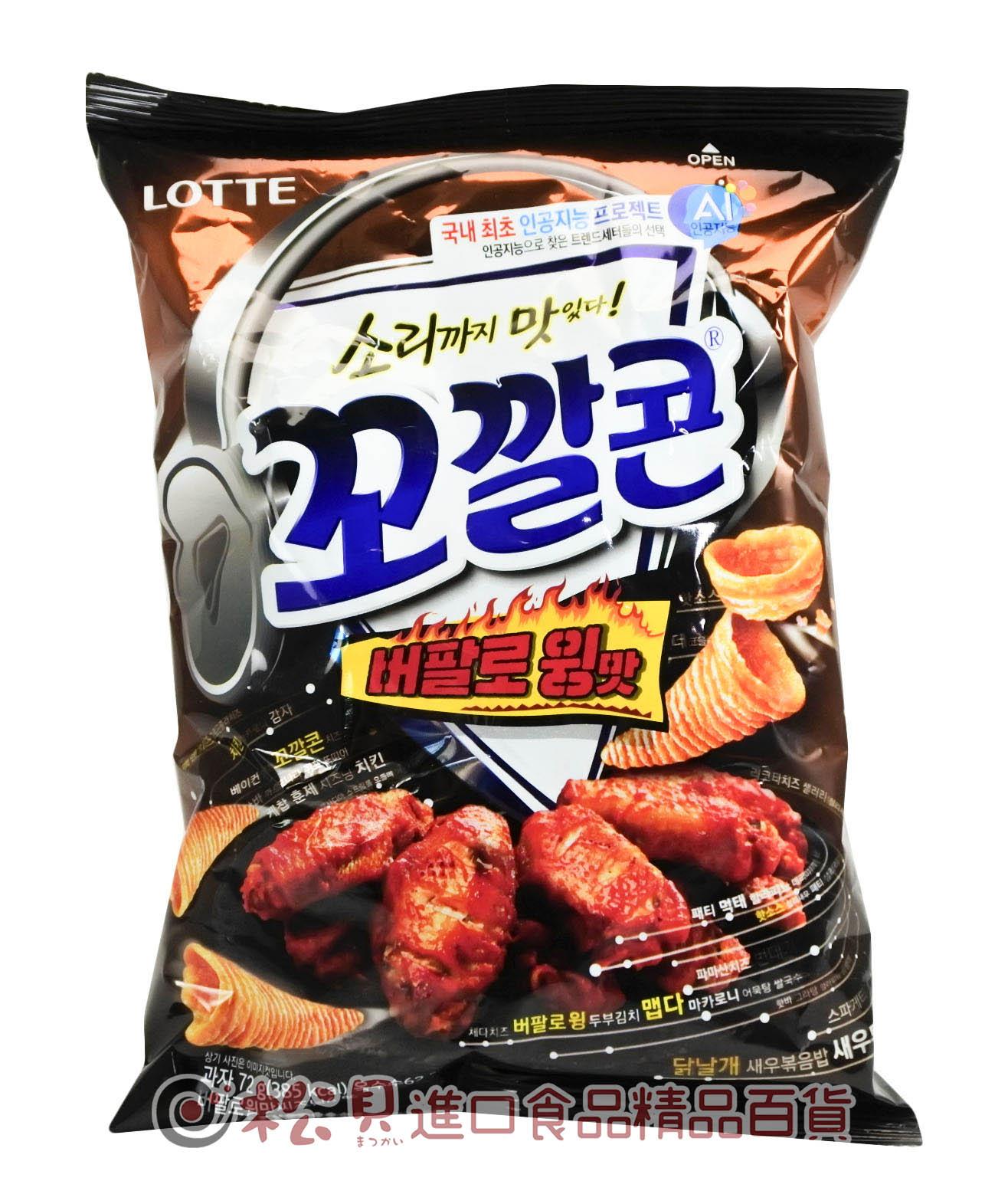 韓國LOTTE烘焙玉米脆角(辣雞翅)72g【8801062015931】