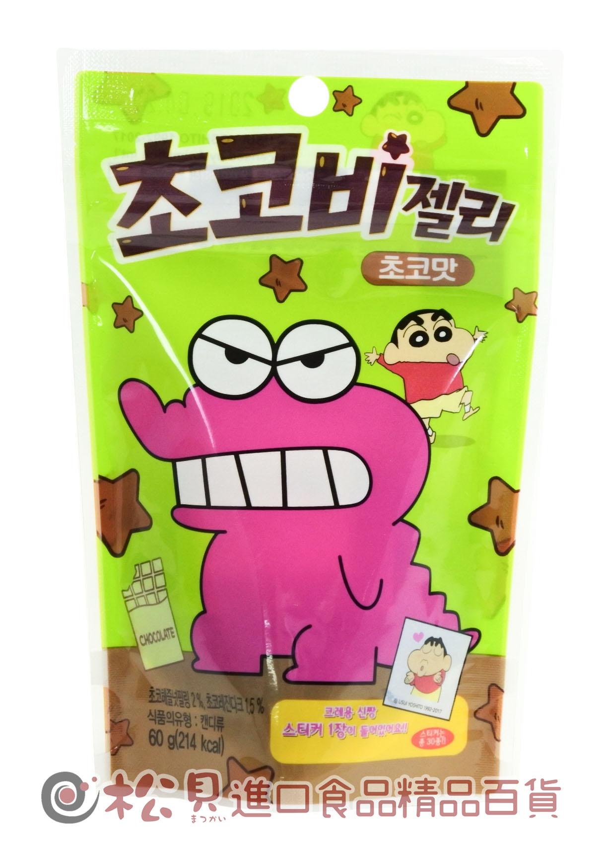 韓國蠟筆小新巧克力QQ糖60g【8809556150199】