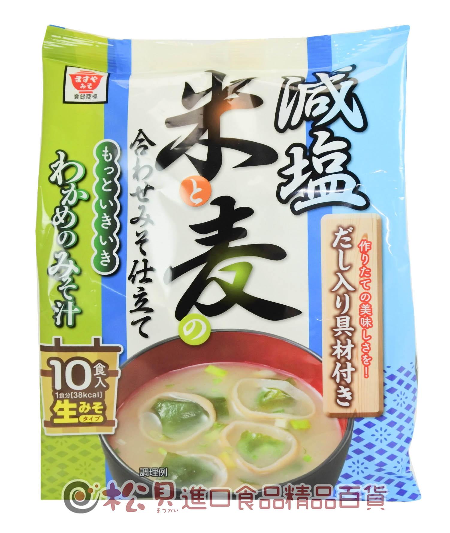 Masuya即席米麥減鹽味噌湯10食入204g【4902826232824】