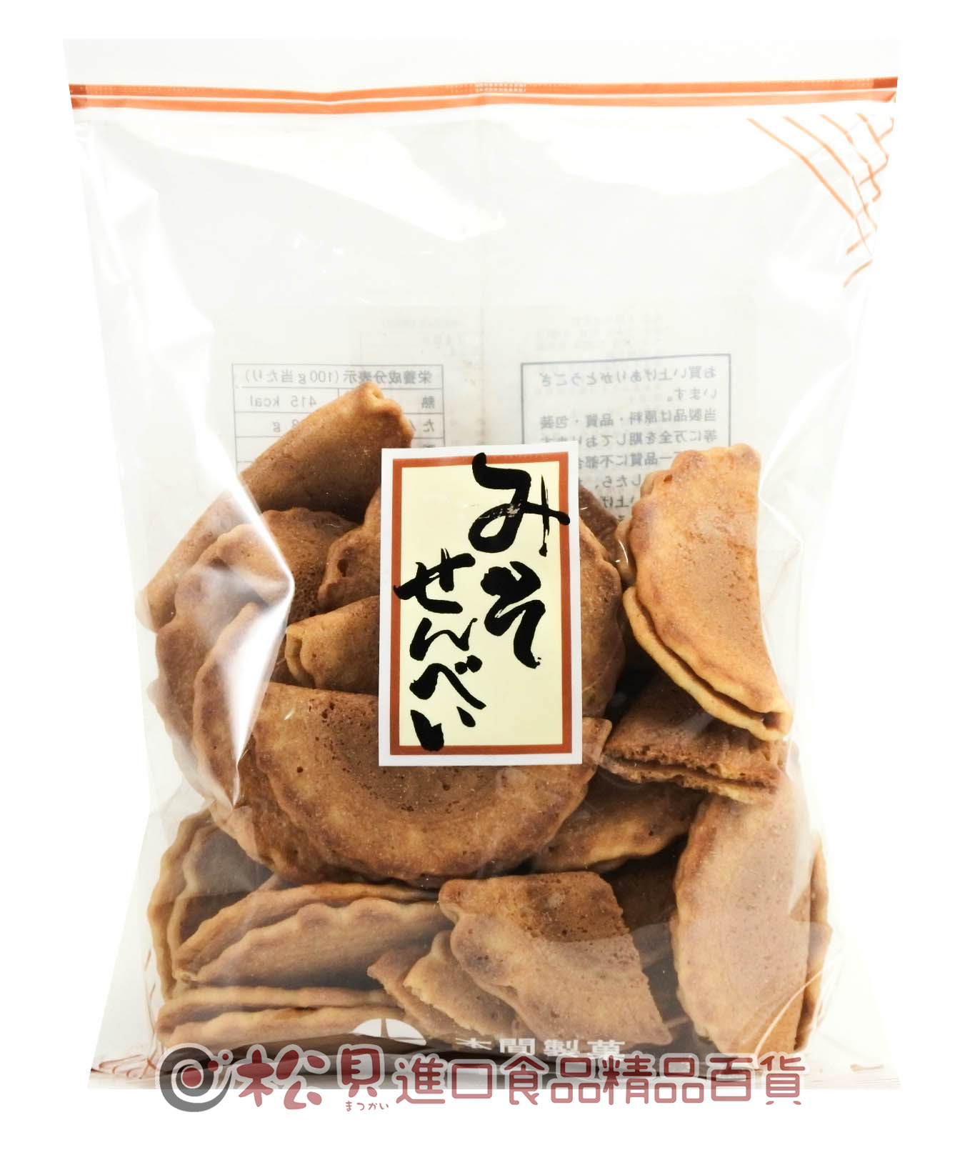 本間味噌煎餅145g【4907519080027】
