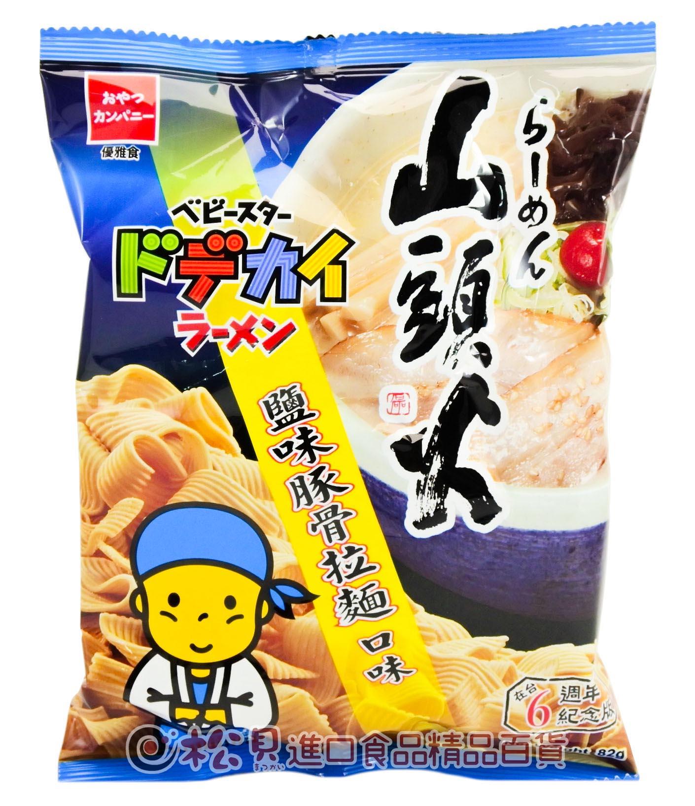 優雅食鹽味豚骨拉麵82g【4718005880089】