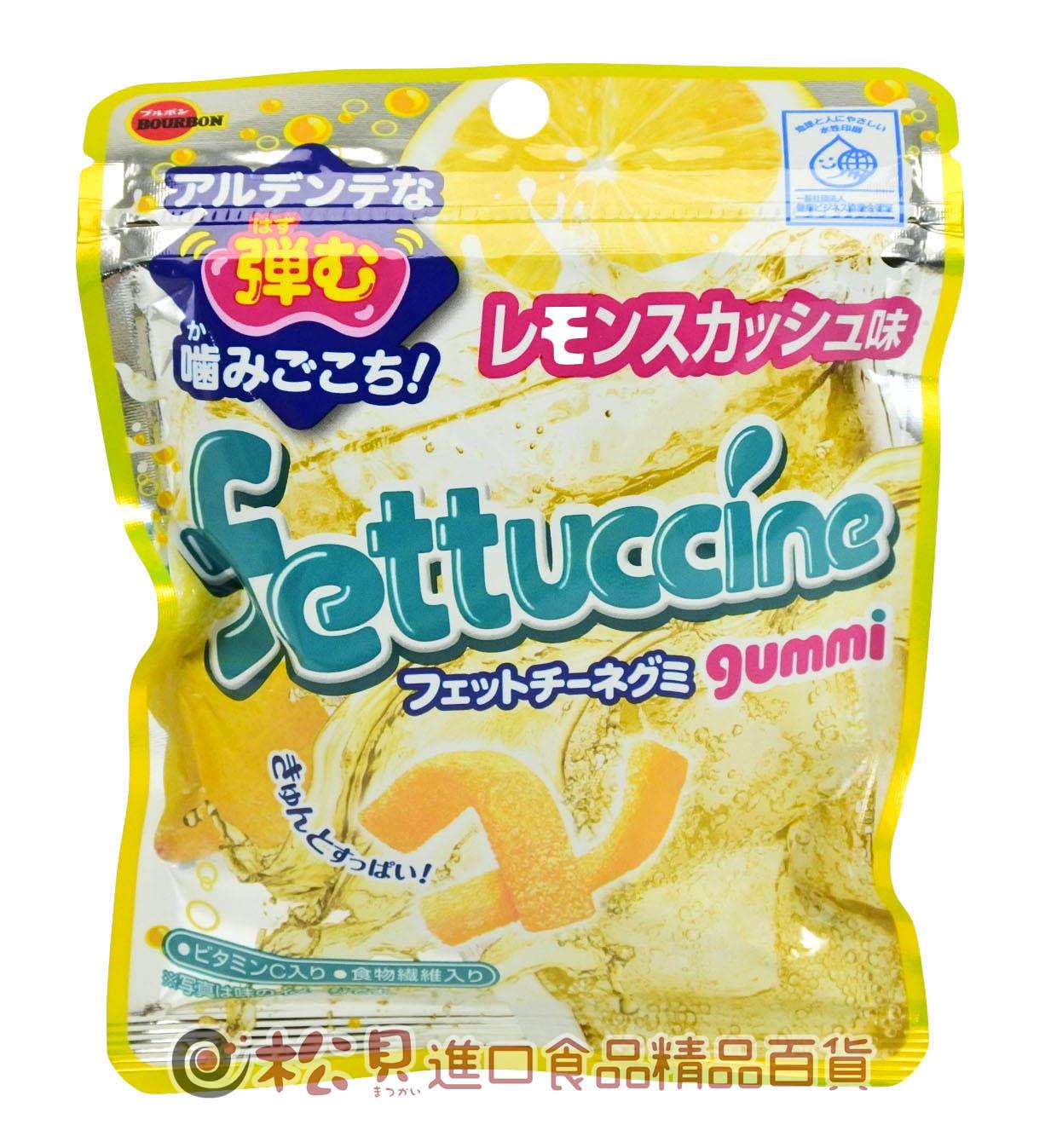 北日本長條檸檬蘇打軟糖50g【4901360330041】