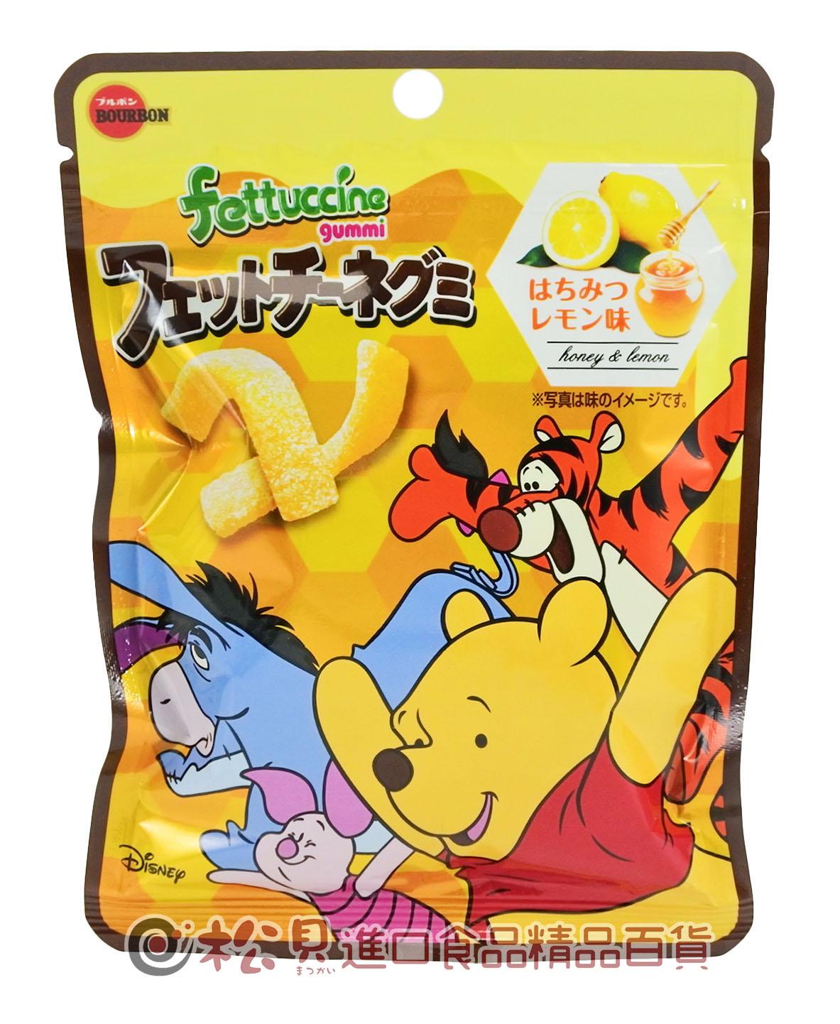 北日本維尼糖蜂蜜檸軟糖50g【4901360330126】
