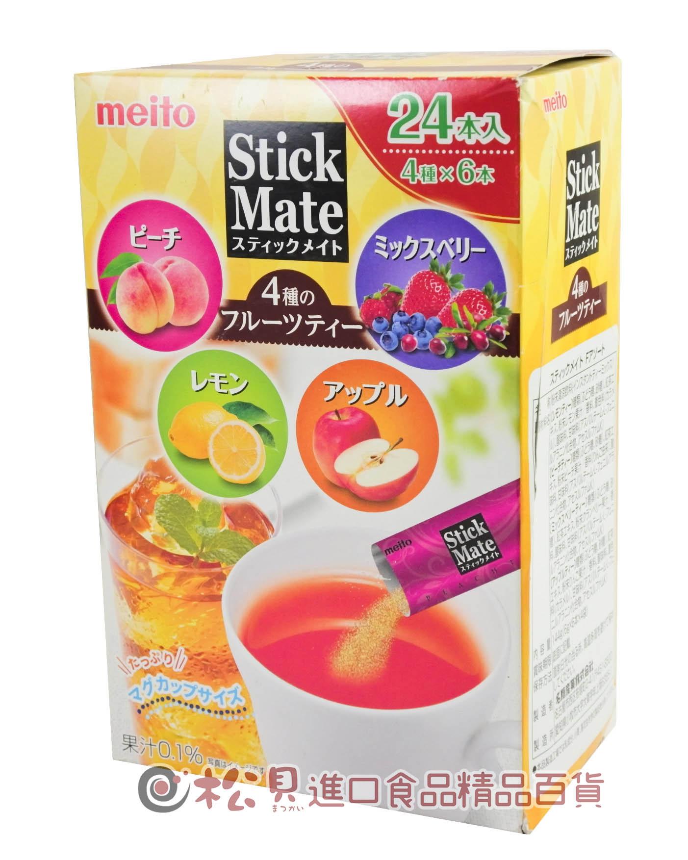 名糖4種綜合水果茶24本144g【4902757448905】