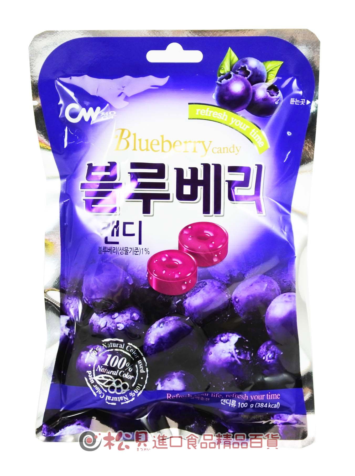 CW藍莓糖100g【8801204307115】