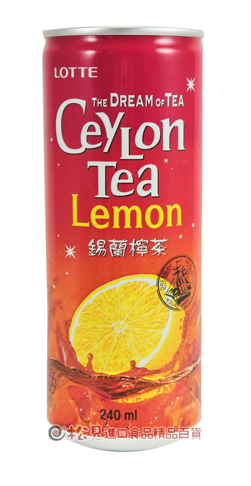 樂天錫蘭檸檬紅茶240ml【8801056297015】
