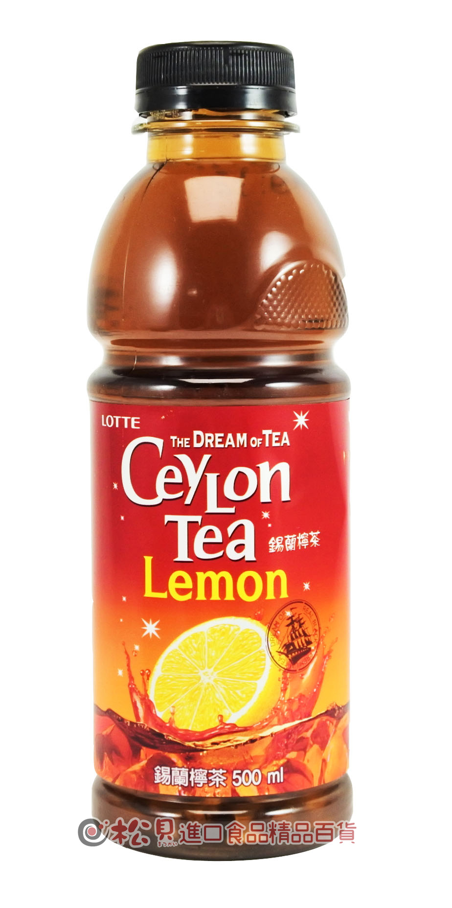 樂天錫蘭檸檬紅茶500ml【8801056047566】