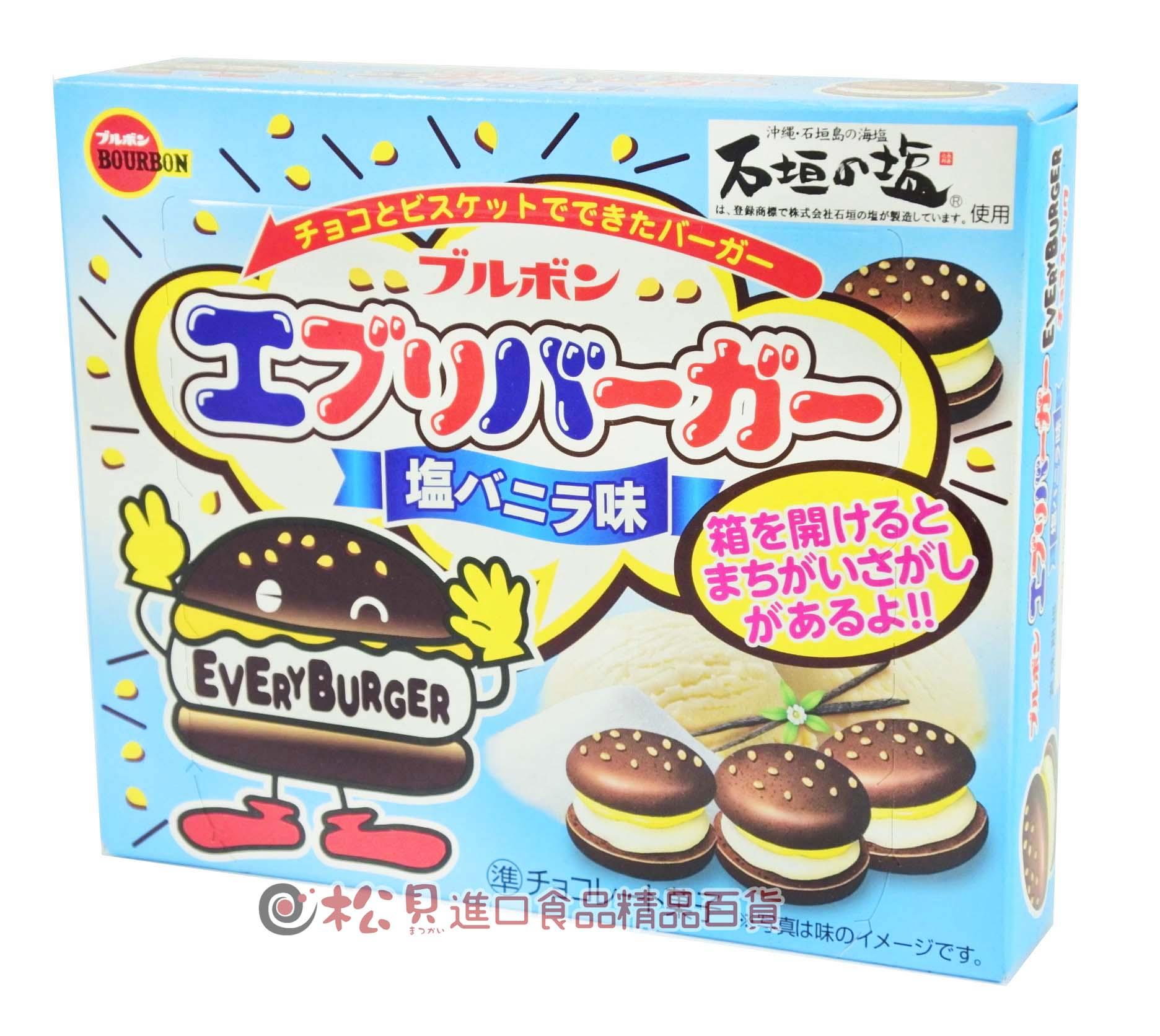 北日本小漢堡餅(鹽香草)61g【4901360329922】
