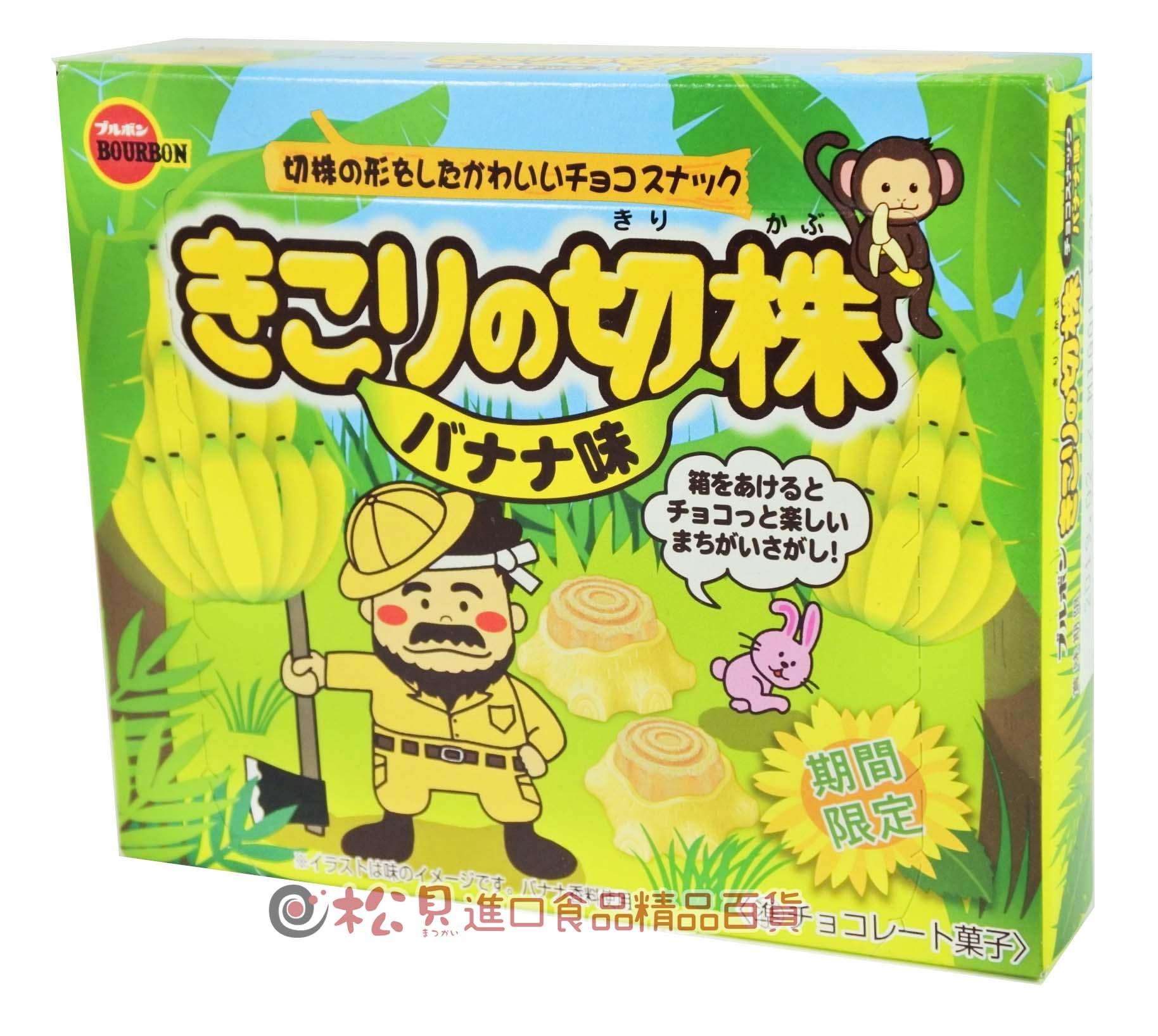 北日本香蕉巧克力樵夫餅63g【4901360329939】