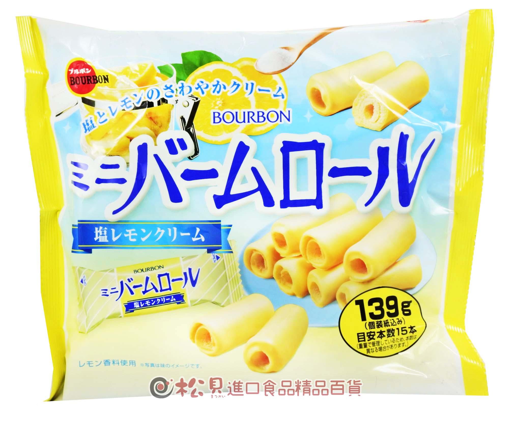 北日本迷你鹽檸檬蛋糕檸檬捲139g【4901360325436】