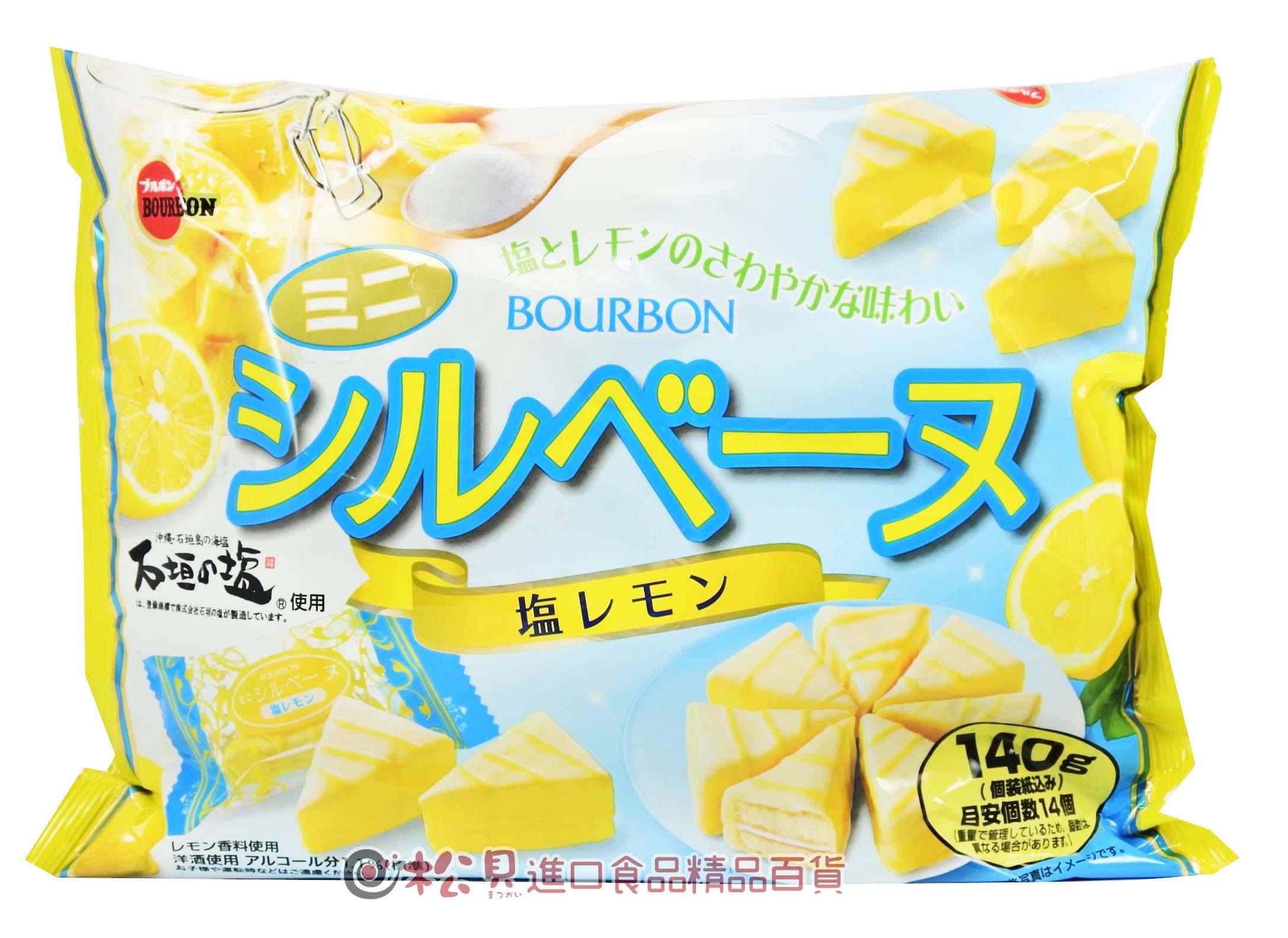 北日本迷你鹽檸檬三角蛋糕140g【4901360329908】