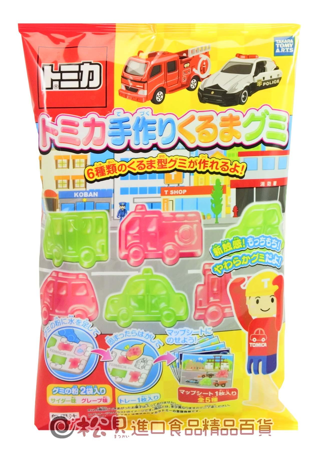 TOMICA手作DIY汽車軟糖20g【4904790106491】