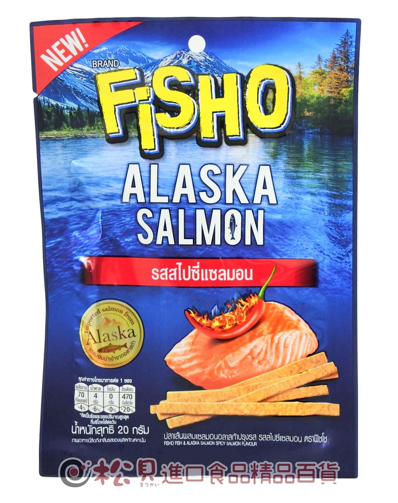 泰國FISO鱈魚香絲(香辣口味)20g【8850468250026】
