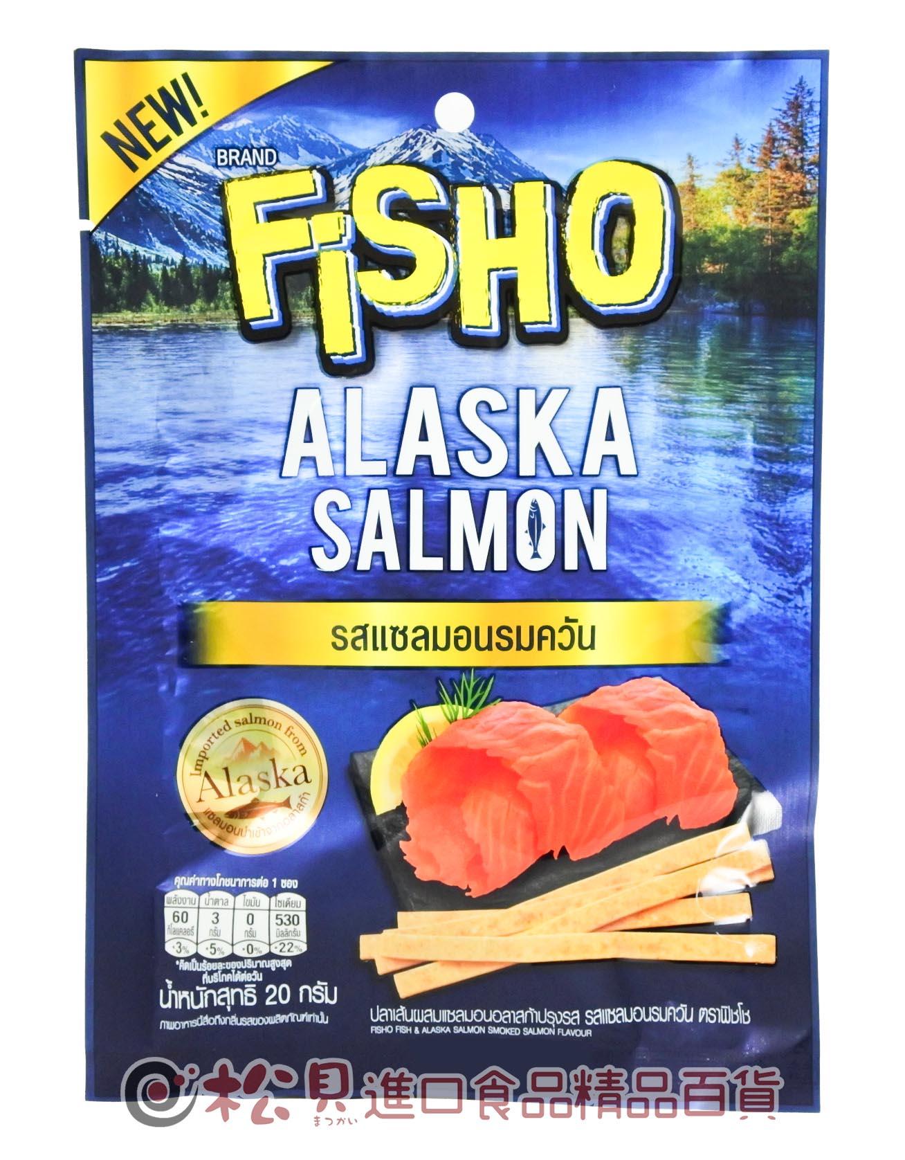 泰國FISO鱈魚香絲(煙燻口味)20g【8850468250040】