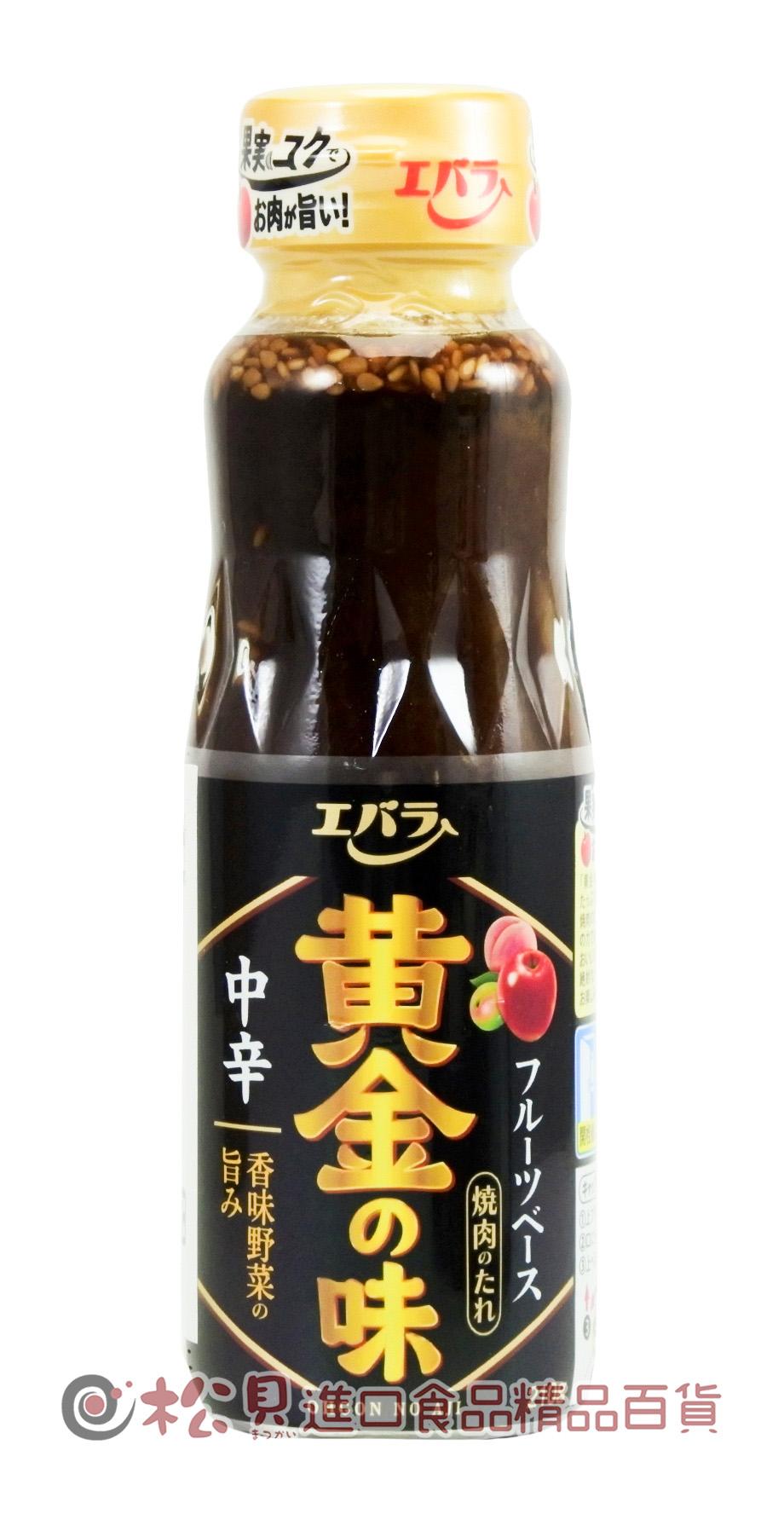 黃金烤肉醬(中辛)210g【4901108002018】