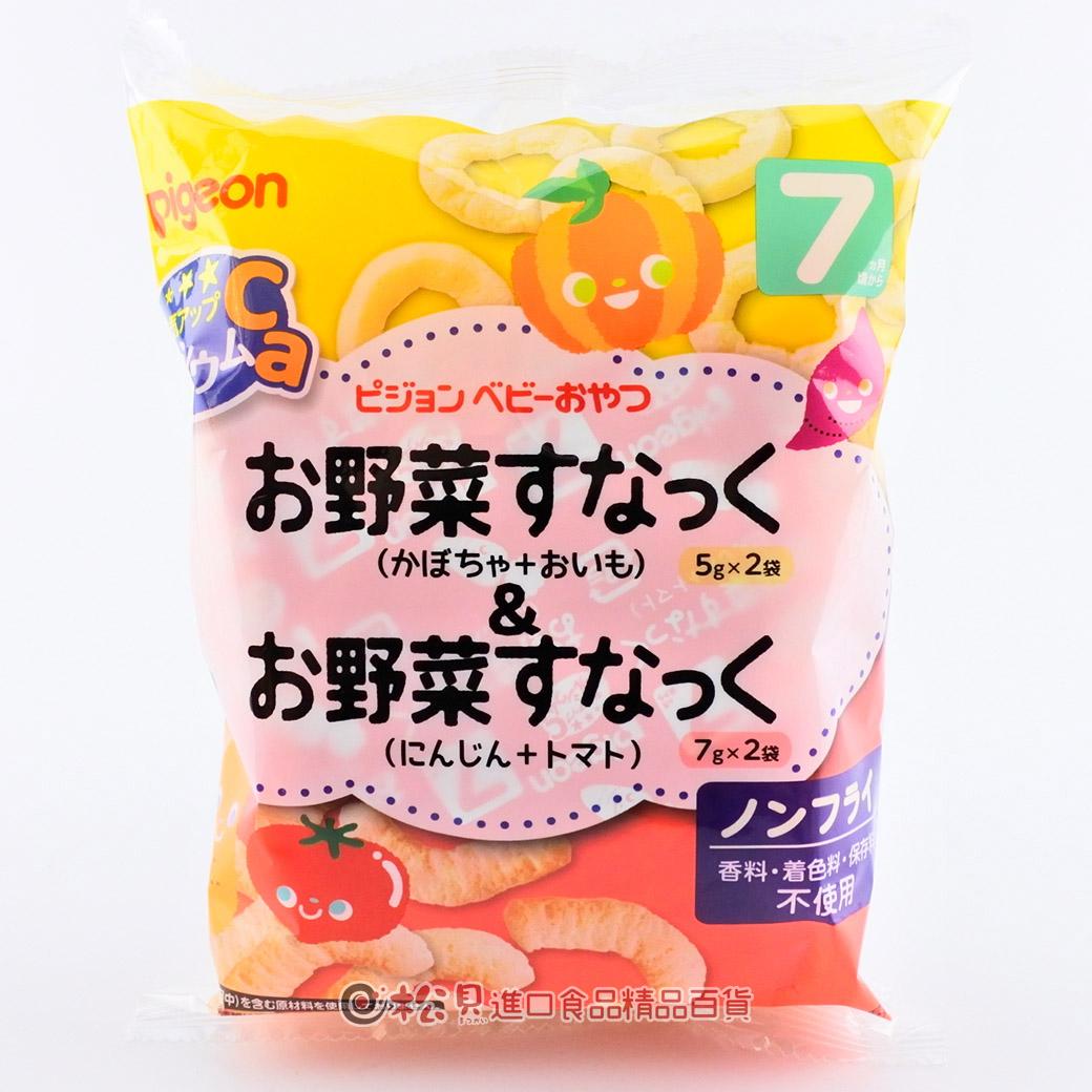 貝親南瓜甘藷&紅蘿蔔番茄點心4袋入24g【4902508133951】