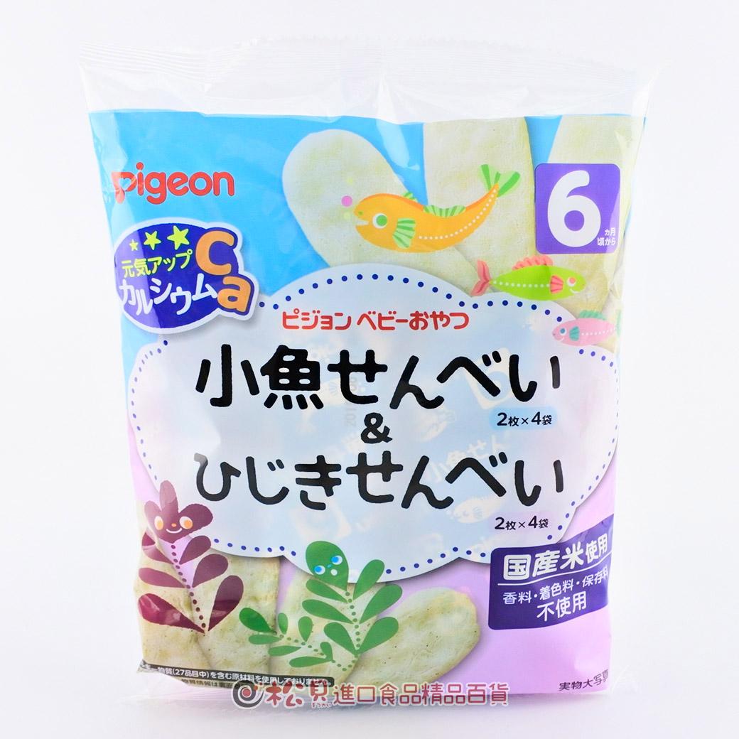 貝親小魚&洋栖菜仙貝8袋入32g【4902508133739】