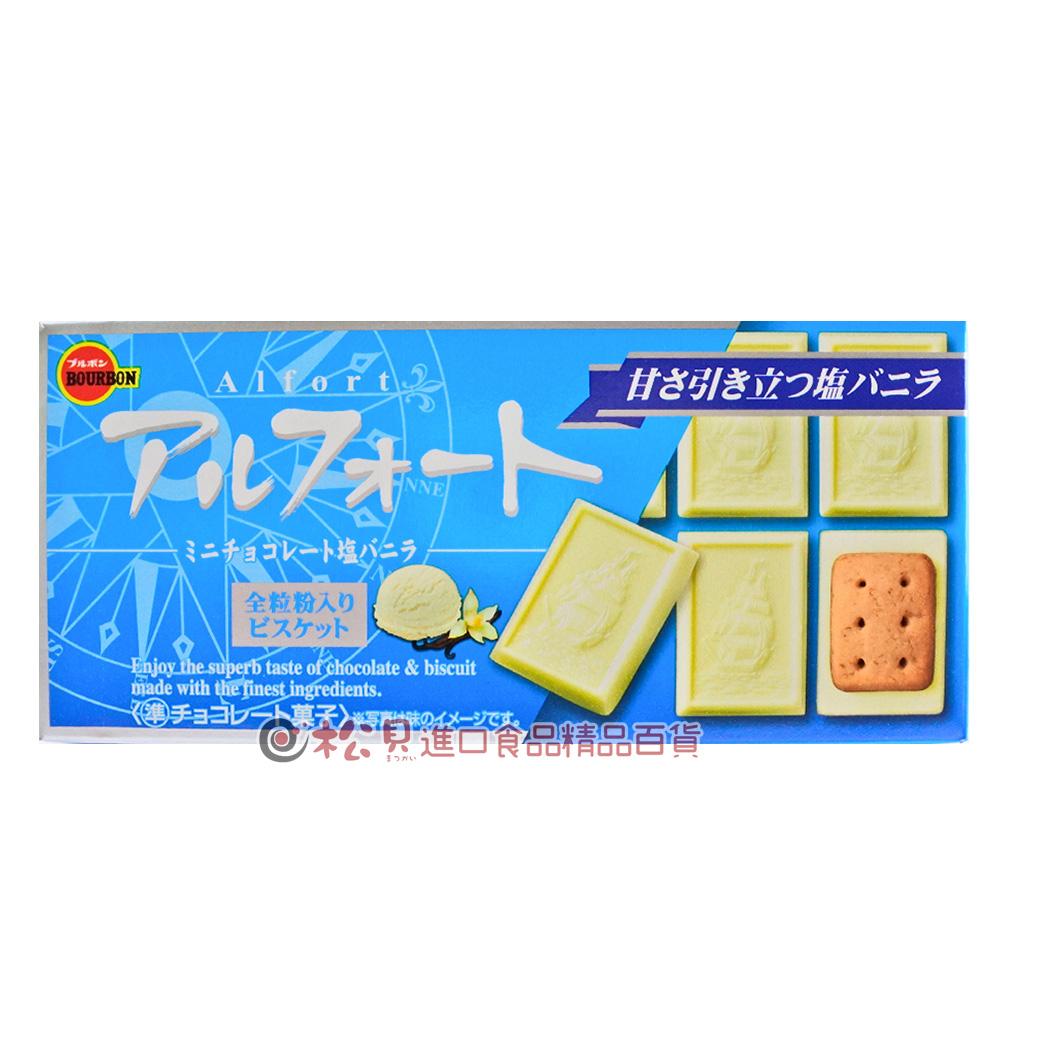 北日本迷你帆船香草鹽巧克力餅55g【4901360320639】