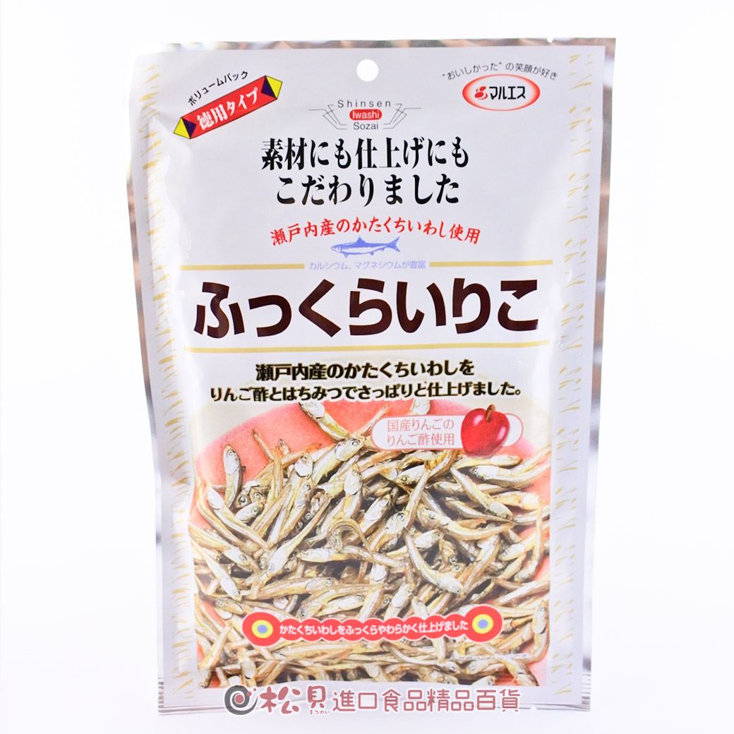 極旨良選素材沙丁魚50g【4978576185710】