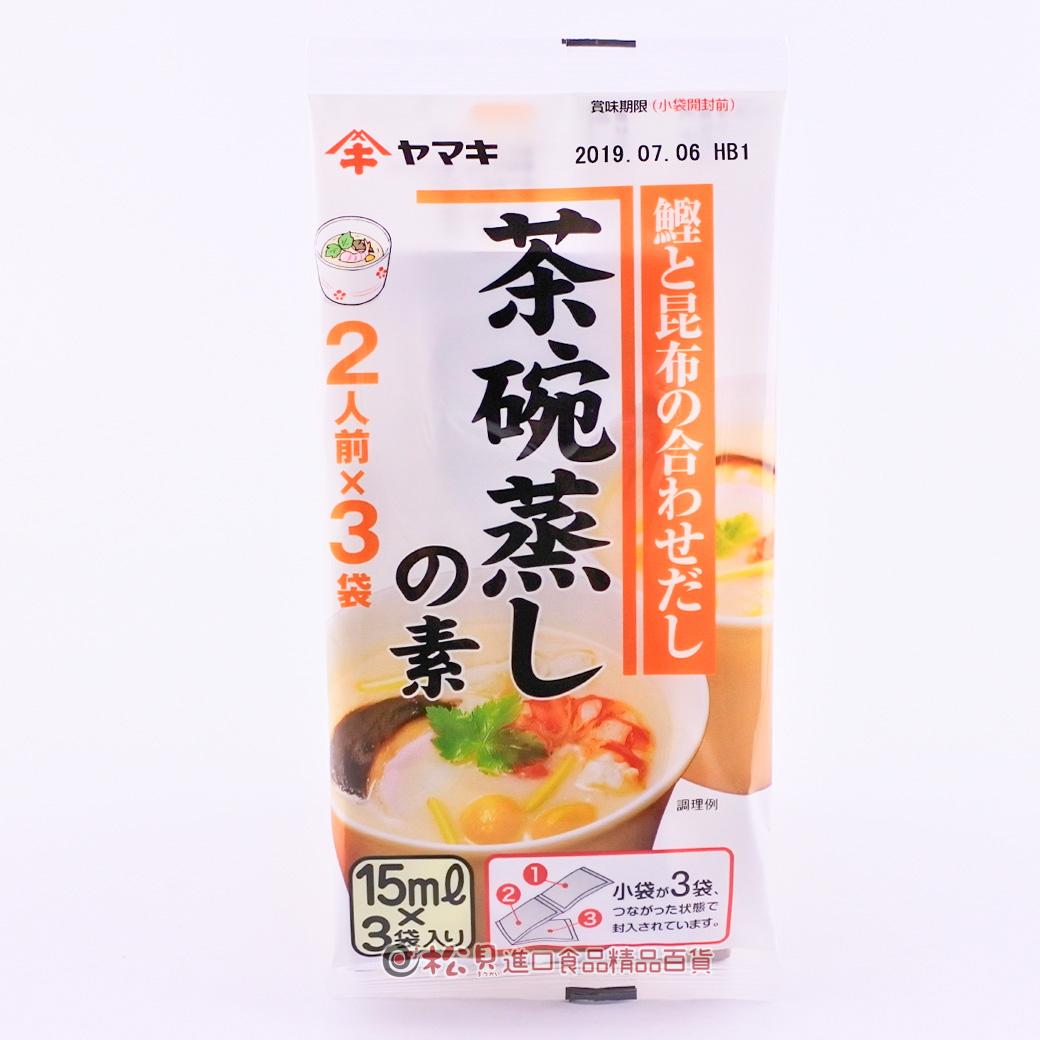 雅瑪吉茶碗蒸高湯3入45ml【4903065241400】