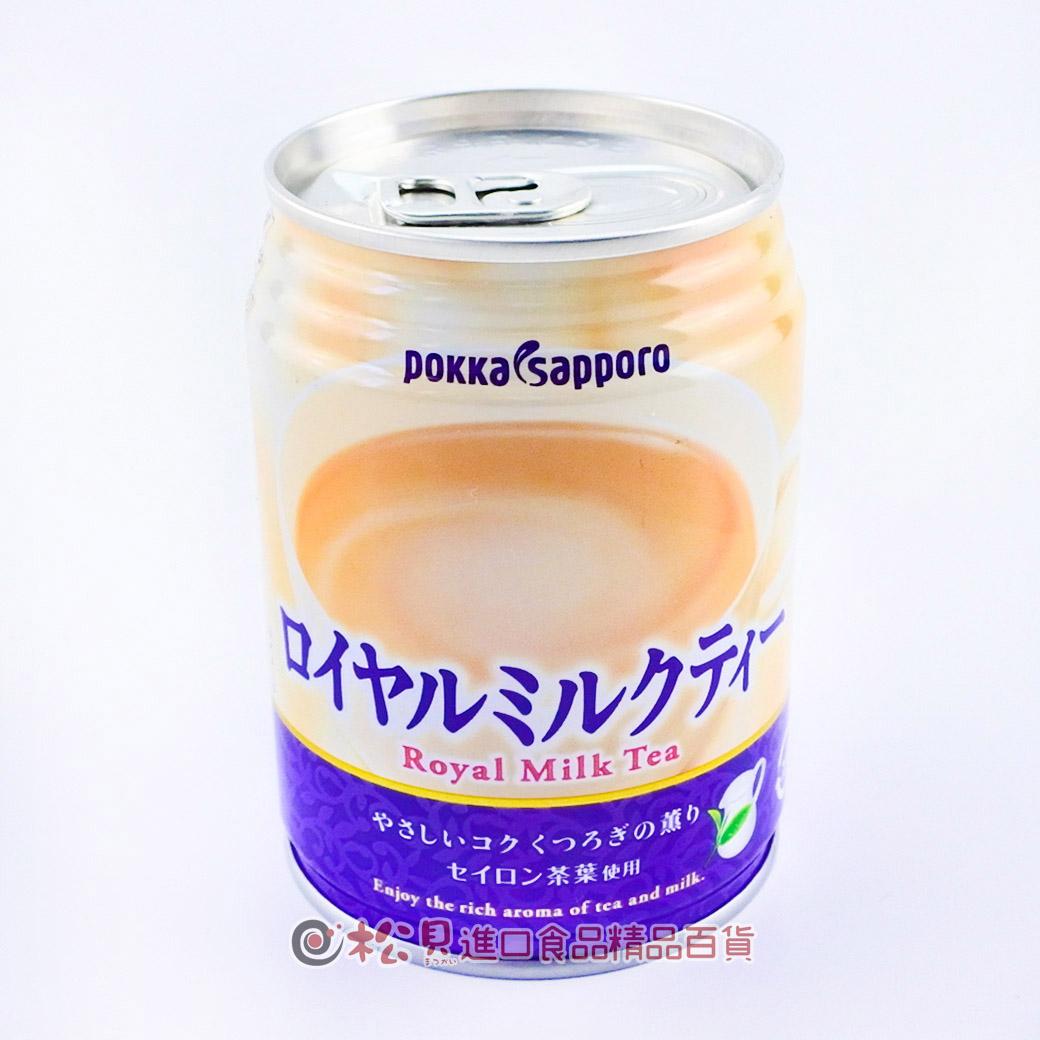波卡皇家奶茶250ml【4582409178758】