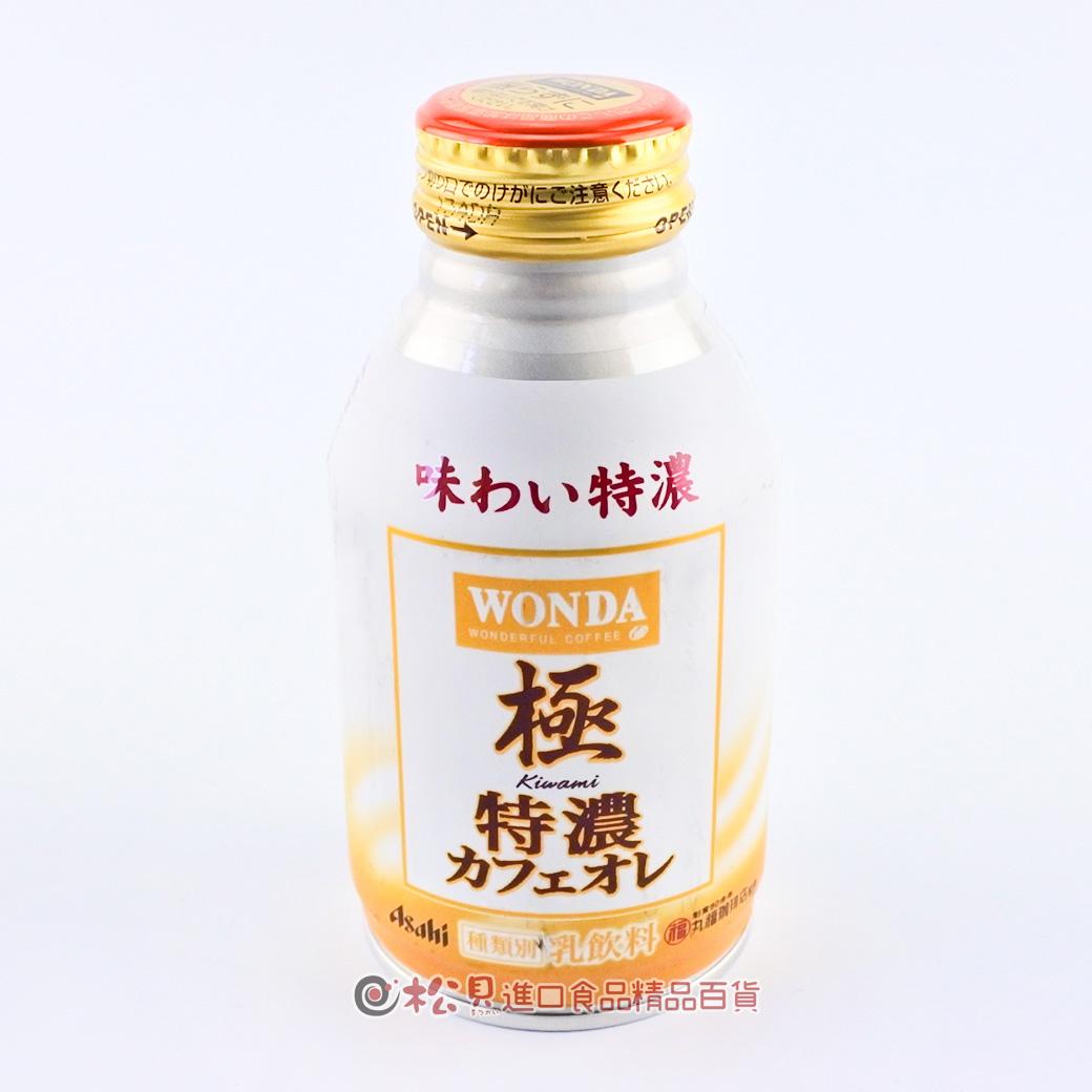 朝日WONDA極特濃咖啡260ml【4514603362718】