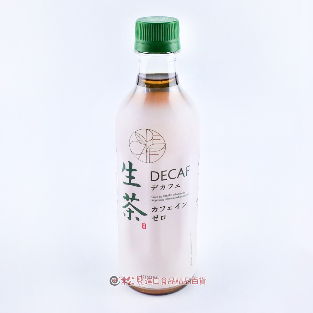 KIRIN麒麟生茶430ml【4909411077853】