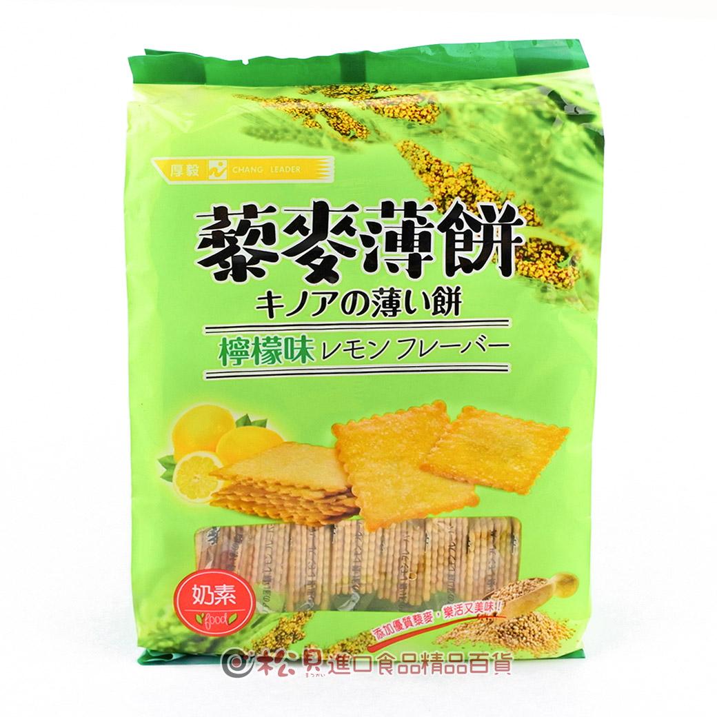 厚毅檸檬黎麥薄餅302g【4719778007703】