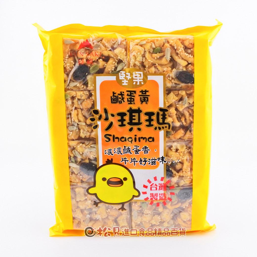崑崎堅果鹹蛋黃風味酥320g【4712947180795】