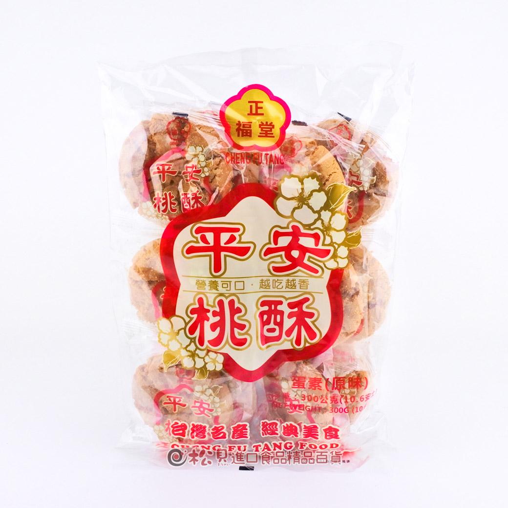 平安桃酥(原味)300g【4712377211908】