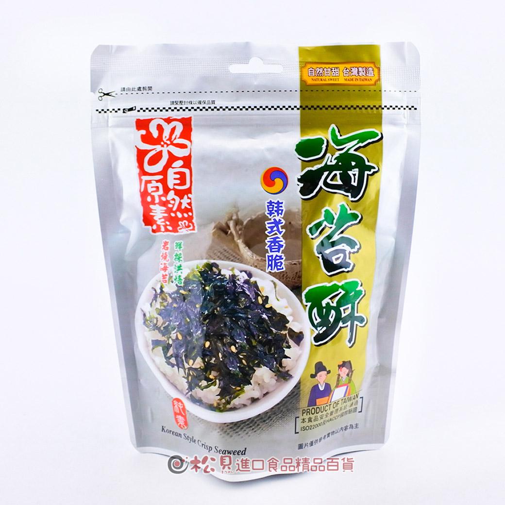 自然原素韓式海苔酥40g【4713273941203】