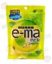 味覺e-ma青蘋果喉糖50g【4514062260877】