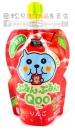 QOO酷果汁凍飲(蘋果)125g【4902102119580】