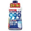 日本洗衣槽專用清潔劑【4901070909032】