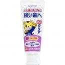 日本巧虎兒童牙膏-葡萄【4901616009516】