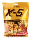 韓國X-5迷你花生巧克力160g【8809260943094】