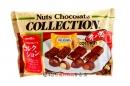 名糖五種巧克力140g【4902757178000】