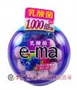 味覺e-ma藍莓喉糖罐33g【4514062268262】