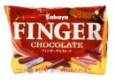 卡巴金手指巧克力164g【4901550139584】
