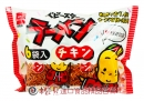 優雅食模範生點雞汁心餅6入270g【4712466016377】