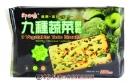 御之味九種蔬菜餅乾230g【4716076571066】