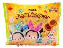 北日本迪士尼巧克力圓餅200g【4901360324262】